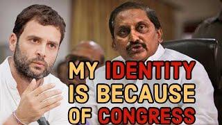 "Congress and Rahul Gandhi's hand needs to be strengthened"": Kiran Kumar Reddy> <figcaption> <p>"