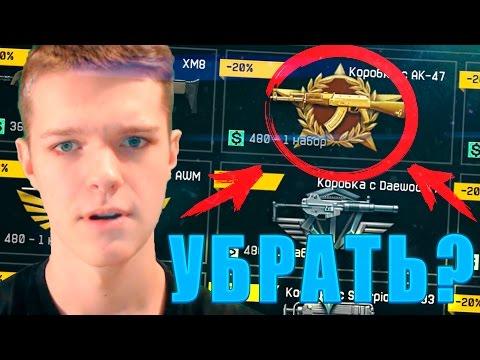 Видео Играть на бонусы казино без депозита