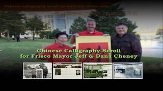 Chinese calligraphy scroll for Frisco Mayor Jeff Cheney