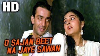 O Sajan Beet Na Jaye Sawan | Asha Bhosle, S. P. Balasubrahmanyam | Mardon Wali Baat 1988 Songs