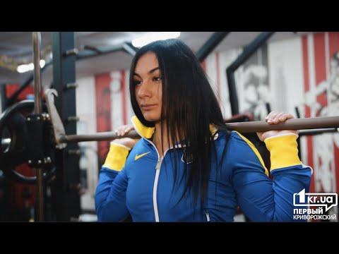 Спорт Кривой Рог: Многократная чемпионка  по бодибилдингу Любовь Попова