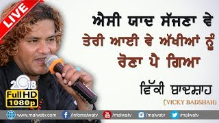 Subscribe to malwa punjabi cultural live frames channel :- https://goo.gl/dkoxyw click here watch - https://youtu.be/q2sfjui0b2o facebook : https://www.fa...