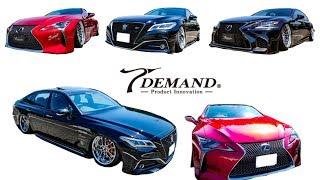 (4K)T-DEMAND 3 VIPSTYLE COMPLETE CAR LEXUS LC,LS CROWN - ティーディメンド デモカー3台 レクサスLC・LS・クラウン thumbnail