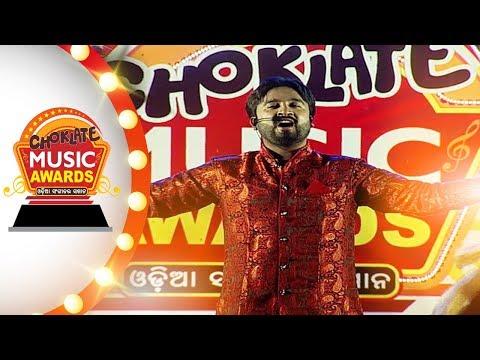 Odia Singer Sangram's Best Performance in Radio Choklate Music Awards 2017
