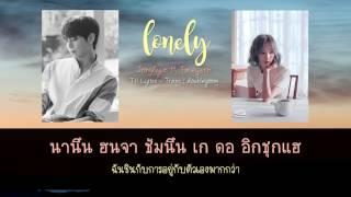 [KARAOKE/THAISUB] Lonely - Jonghyun feat. Taeyeon