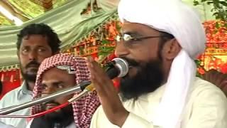 Allah sy Wada_Allama Kaleem Ullah Khan Multani_Johrabad Morr,Khushab_17_03_2013