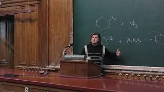 Чепраков А. В. - Органическая химия. Часть 2 - Переходные металлы в органической химии