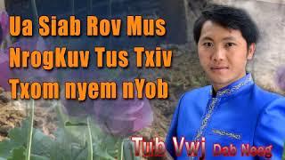 Ua Siab Rov Mus Nrog Kuv Tus Txiv Txom Nyem Nyob 6/17/2018