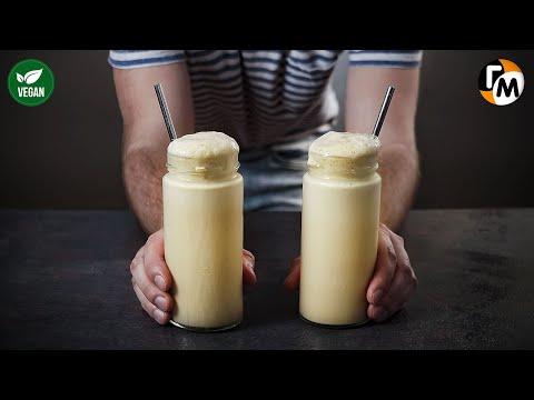 Жарко? Смешай молоко, лед и кофе! Холодный коктейль для жаркого лета — Фраппе от ГМ, #267