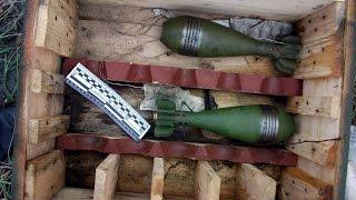 В Кировске обнаружен тайник с боеприпасами