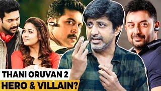 Thani Oruvan 2 Loading, Mohan Raja's அதிரடி Plan | Jayam Ravi, Nayanthara, Arvind Swamy