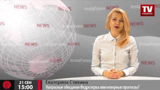 видео 100 рублей за евро