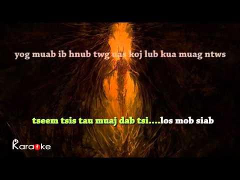 Tsom Xyooj | Koj Siab Dub | Instrumental | Hmong Karaoke