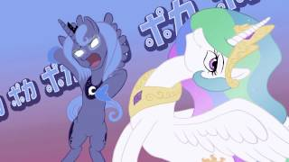 【My Little Pony】 Poka Poka ポカポカしてるだけ