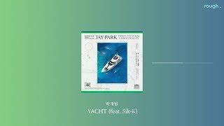[Playlist] 선풍기로 에어컨 효과낼 청량시원 파티 (8songs)