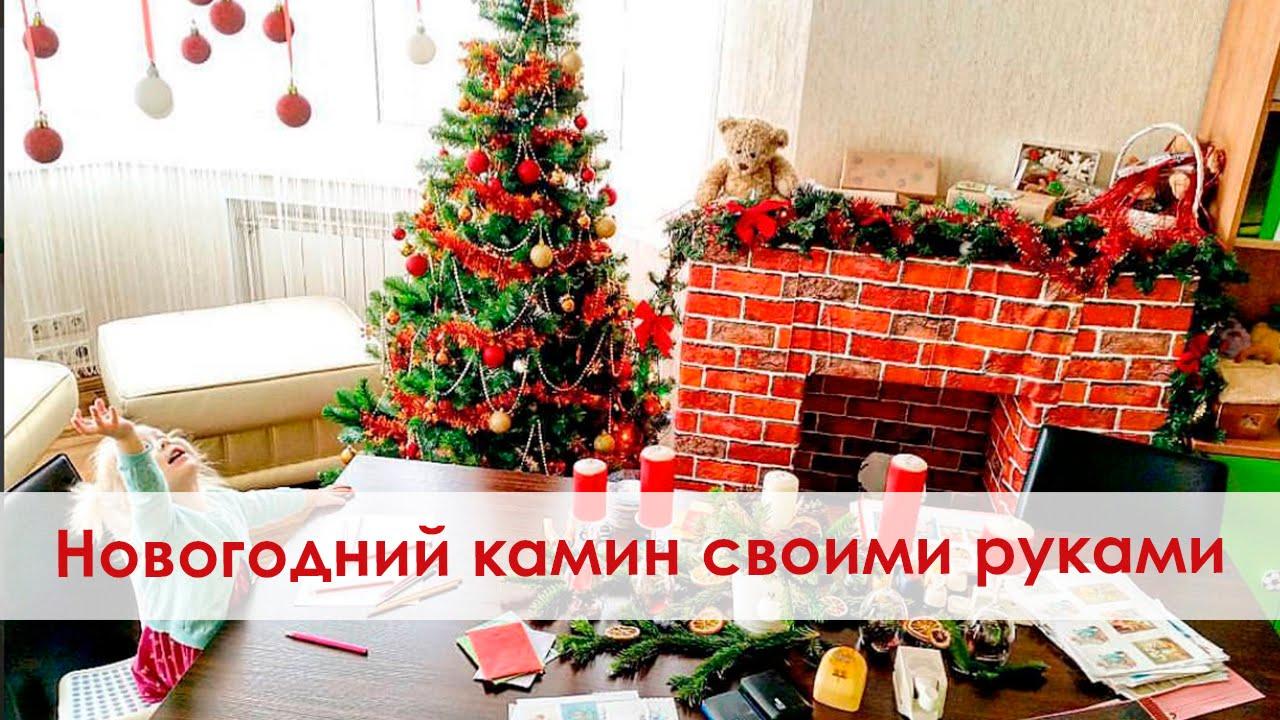 Объявления и цены в разделе печи, камины, мангалы украина на строительной доске объявлений дивострой украина. Купить печи, камины, мангалы.