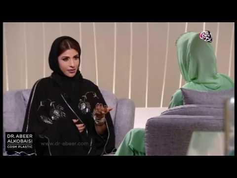 Abu Dhabi TV Exlusive Interview - Jan. 25, 2017