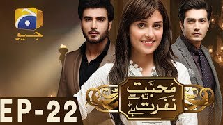 Video Mohabbat Tum Se Nafrat Hai - Episode 22 | Har Pal Geo download MP3, 3GP, MP4, WEBM, AVI, FLV Desember 2017