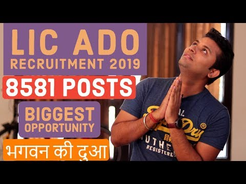 LIC ADO Recruitment 2019 For 8581 Development Officer posts   Exam Pattern   Syllabus   Best Books