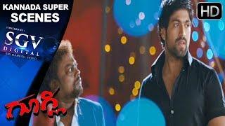 Sadhu kokila in depression super comedy | Kannada comedy scenes 53 | Kannada movie | Yash