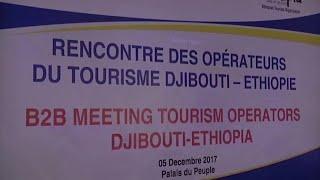 Djibouti, COOPÉRATION TOURISTIQUE AVEC L'ÉTHIOPIE