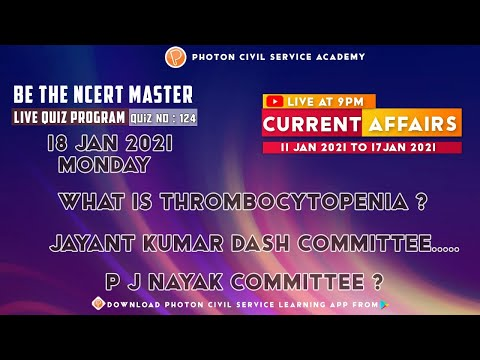 Be the NCERT master - Live quiz program