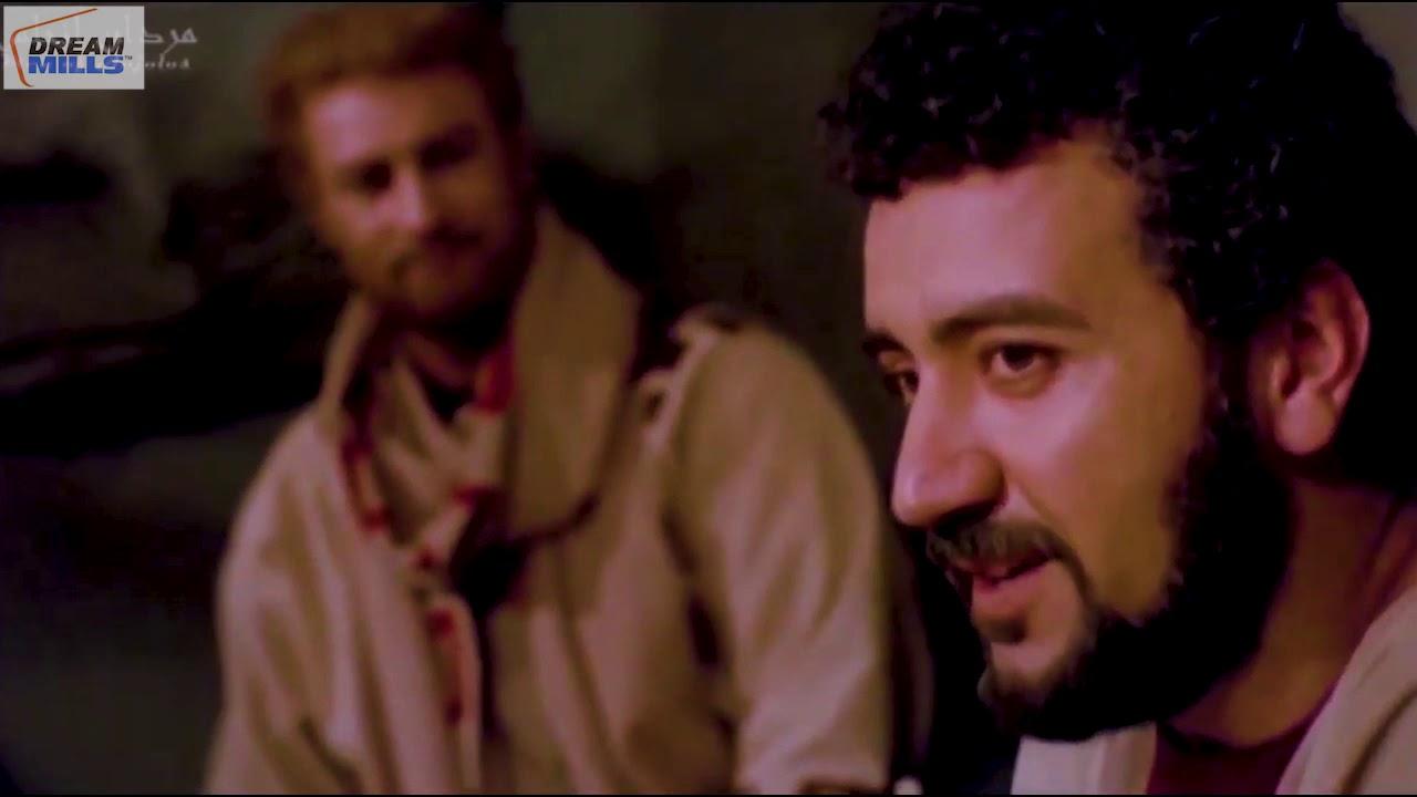 Ashaab al kahf  Episode 15 اشعب ای کہف असहाब ए कहफ़