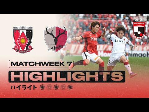 Urawa Kashima Goals And Highlights