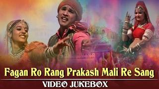 Fagan Ro Rang Prakash Mali Re Sang - VIDEO Jukebox | Nonstop Rajasthani Fagan Song 2018