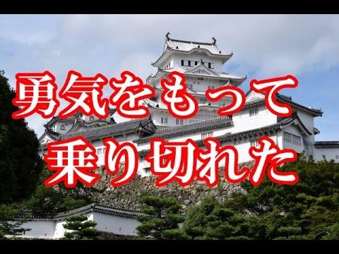 【海外の反応】姫路城はすごかった!?日本でホームシックになった外国人を支えていた!海外からは感動の声
