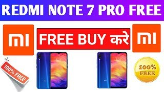 How to Buy Free Redmi Note 7 Pro Mobile || New Trick Buy Free Mobile