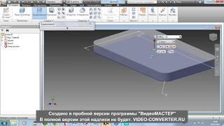 Видеоурок №1. Построение 3D модели в Autodesk Inventor Professional 2013