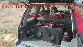 Битва Киксов и Собак ) Kicx Tornado Sound Z-650 и AZ13 GR650-NEO