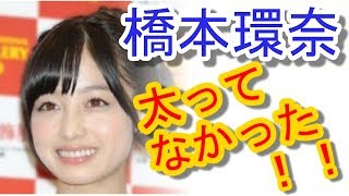 【関連動画】 【千年】橋本K奈ちゃん、衝撃告白!!マジかよwwwww...