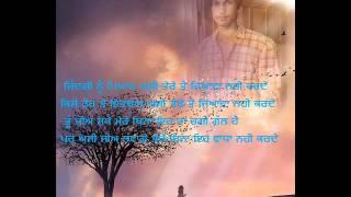 akashdeep sad song