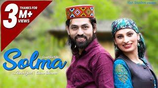 Solma  Latest Pahari Song   Inder Jeet  Charu Sharma   Official Video   Surender Negi   iSur Studios