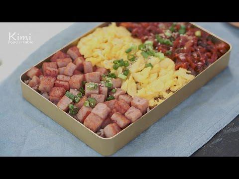 삼색도시락 소보로 덮밥 Korean Lunch Box Recipe :: 키미(Kimi)