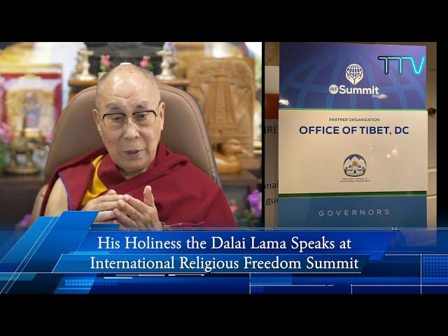 Tibet This Week - 16 July, 2021