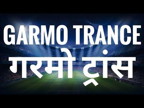 GARMO TRANCE ORIGINAL|कोल्हापुरी ट्रान्स | Dj HARRY | Kolhapur Trance 2018| original Song