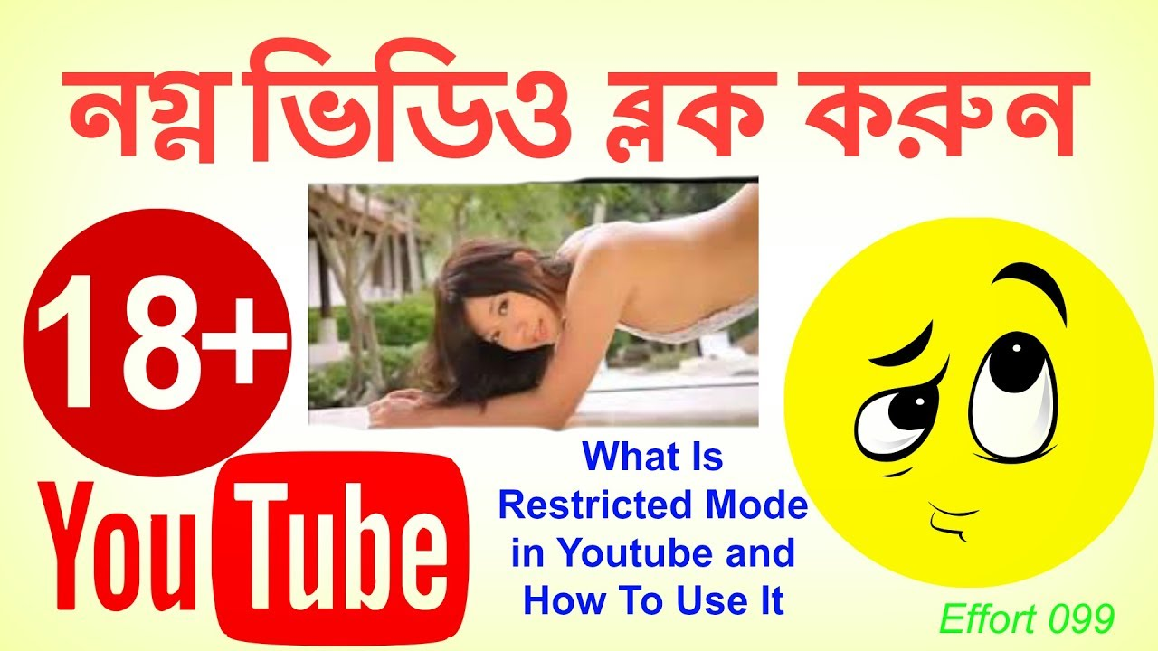 how to watch restricted youtube videos on android