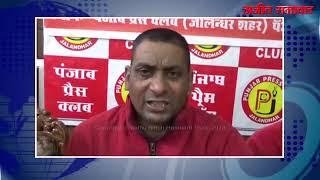 ऑल इंडिया रेलवे लाल वर्दी कुली यूनियन द्वारा जालंधर में प्रेस कॉन्फ्रेंस