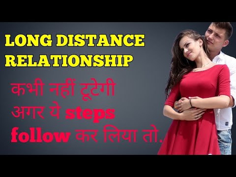 distance relationship dating sites