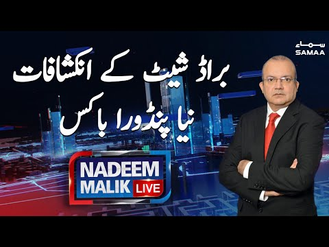 Nadeem Malik Live on Hum News | Latest Pakistani Talk Show