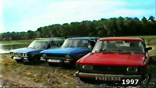 Реклама отдыха на озере Солёном 1997 г.