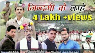 Himachal kullvi folk video |  #Zindagi_Ke_Lamhe | Singer  Digambar Thakur | Music Novin Joshi NJ||