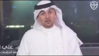 رمضان الوعي (١) د.علي السند