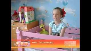видео детская мебель из массива