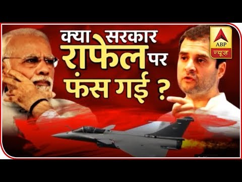 Big Debate: Rafale Deal, Huge Problem For BJP Government? | ABP News