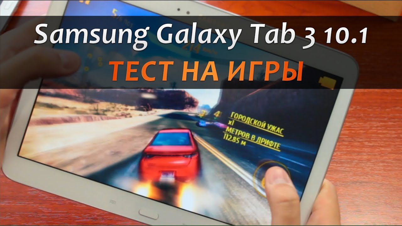 samsung galaxy tab 3 10 1   youtube