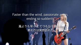 Taylor Swift - Red (日本語和訳)